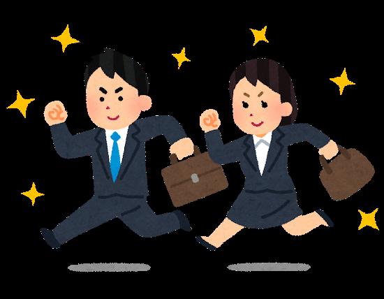 中小企業における新卒社員入社の価値は大きい