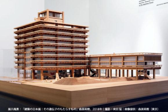 香川県庁舎 東館